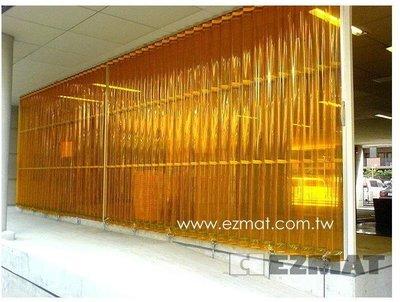 EZMAT PC-PVC 塑膠門簾 冷凍庫隔離條 擋冷氣簾 冷氣防漏條 空調阻隔簾 冷氣不外漏 省電環保. 方便進出