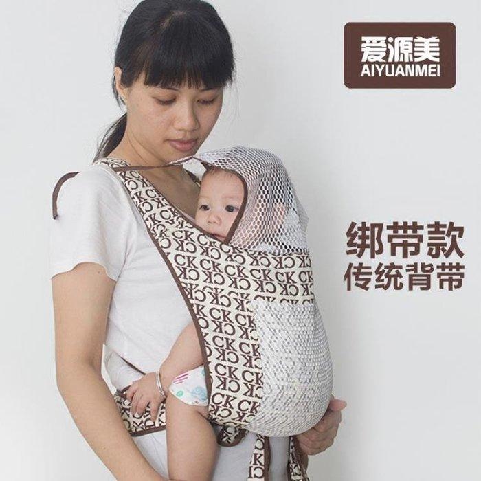 ☜男神閣☞老式四爪嬰兒背帶簡易傳統布背娃帶小孩雙肩後背寶寶四季通用廣東