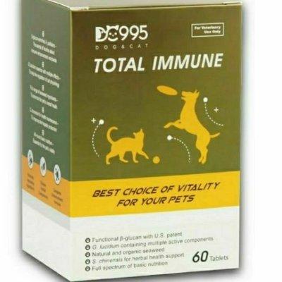 ☃呣呣☃優寵活力 DC995 Total Immu 黑酵母靈芝與綜合營養素 60錠/免運