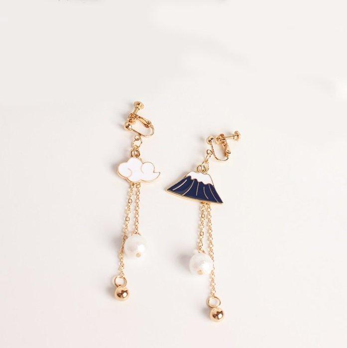 耳環耳針耳夾日本風富士山雲朵棉花珍珠不對稱流蘇耳環許願魔鏡@wishing Mirror-*-JDI001