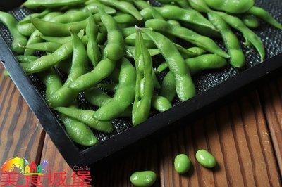 日本人的最愛台灣綠金「毛豆莢」