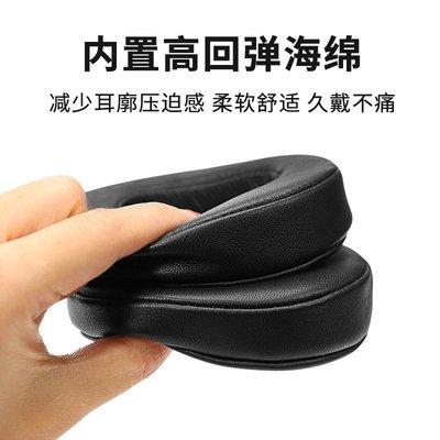 小小雜貨鋪-適用Sony索尼MDR-1A耳機套1ABT小羊皮海綿套1ADAC海綿套真皮耳罩#免運#耳機套#熱銷#耳機海綿