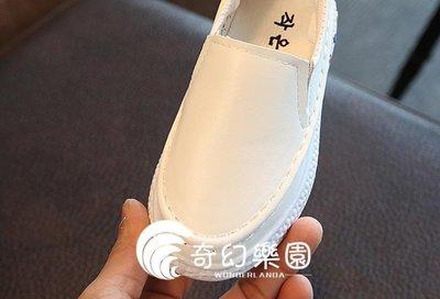 兒童運動鞋新款兒童鞋童豆豆鞋女童小白鞋板鞋