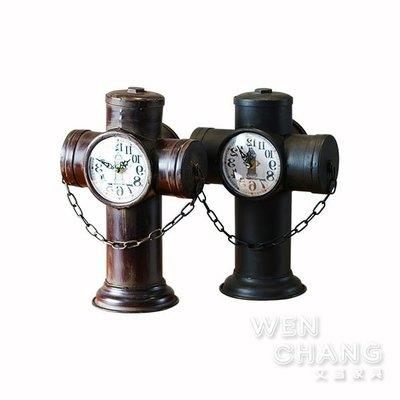 復古消防栓造型時鐘 仿舊 立鐘 Z167 *文昌家具*