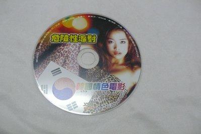 紫色小館64-8~~--韓國情色電影