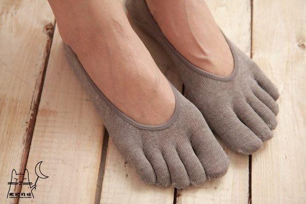 【拓拔月坊】日本知名品牌 M&M VIVI雜誌款 五趾 透氣 隱形襪 日本製~現貨!L號