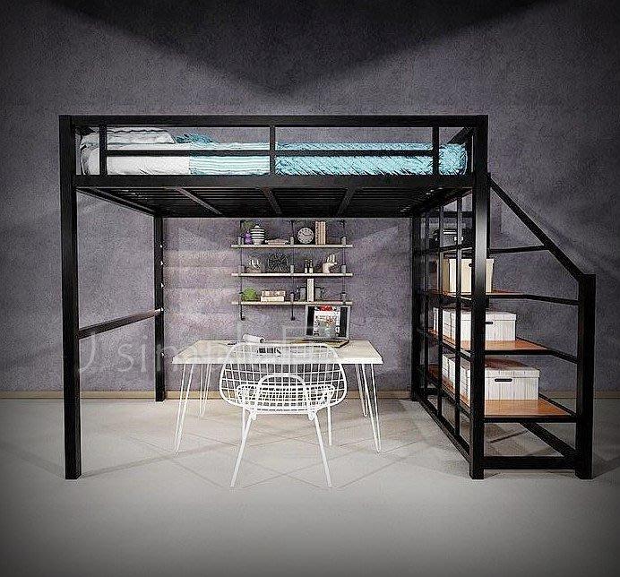 【J.Simple傢俱】LOFT工業風帶樓梯床架/ 加厚鐵管鐵方管架高床架/現代省空間創意鐵製上下舖高架床架組五尺子母床