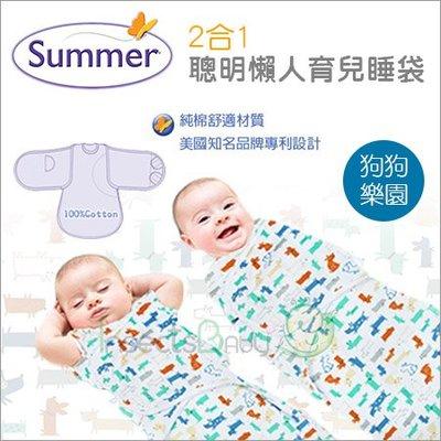 ✿蟲寶寶✿【美國 Summer 】2合1聰明懶人育兒睡袋 - 狗狗樂園 (加大款)
