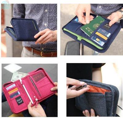 章魚球百貨 旅行 短夾 證件包 護照包 護照夾 手拿包 零錢包 旅遊 收納包 皮夾 信用卡包 卡夾 證件夾【693104