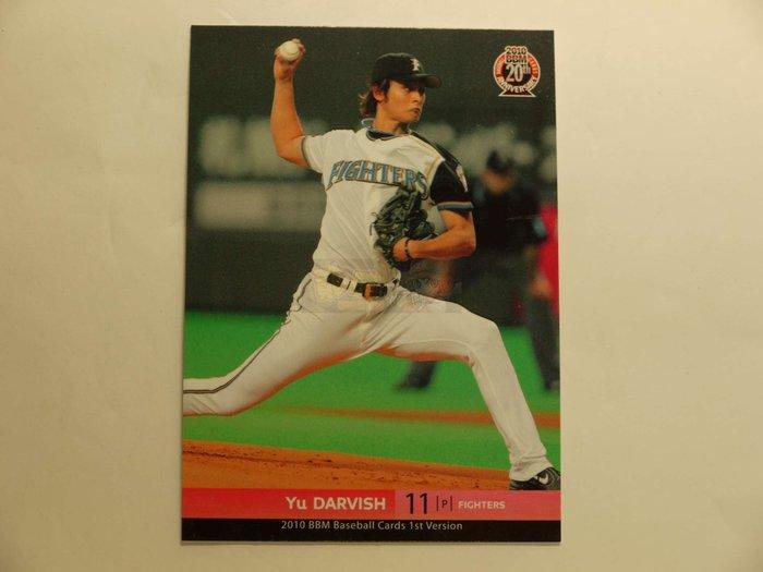 貳拾肆棒球- 2010BBM20週年日本職棒日本火腿達比修球卡