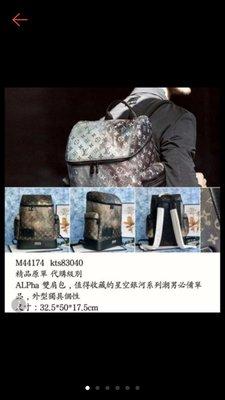 Louis Vuitton LV 路易威登後背包