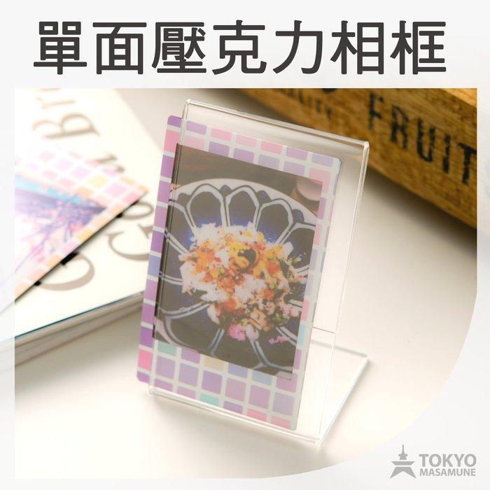 【東京正宗】富士 mini 拍立得 底片 專用 壓克力 立牌 相框 單面