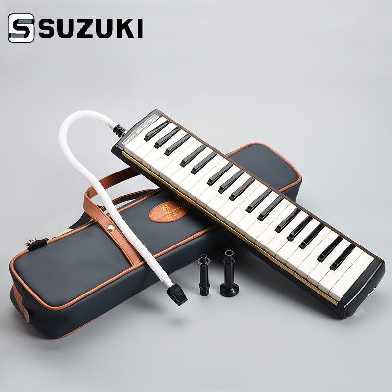 口風琴 Suzuki M-37 日本鈴木 37鍵 鍵盤樂器 - 【黃石樂器】
