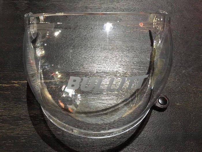 (I LOVE樂多)BELL Bullitt 專用鏡片(透明)泡泡鏡