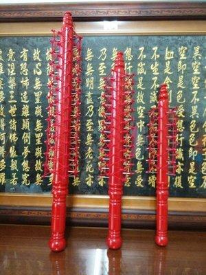【靜福緣】乩身拿『刺棍』釘棍 36 72 108 乩童的五寶法器 神明法器兵器