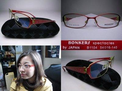 信義計劃 眼鏡 Bonkers 日本 水鑽紅色山茶花造型框 BO JF La 超越 font Rey Z a face