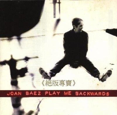 《絕版專賣》Joan Baez 瓊拜雅 / Play Me Backwards 戲說從頭 (歐版.無IFPI)