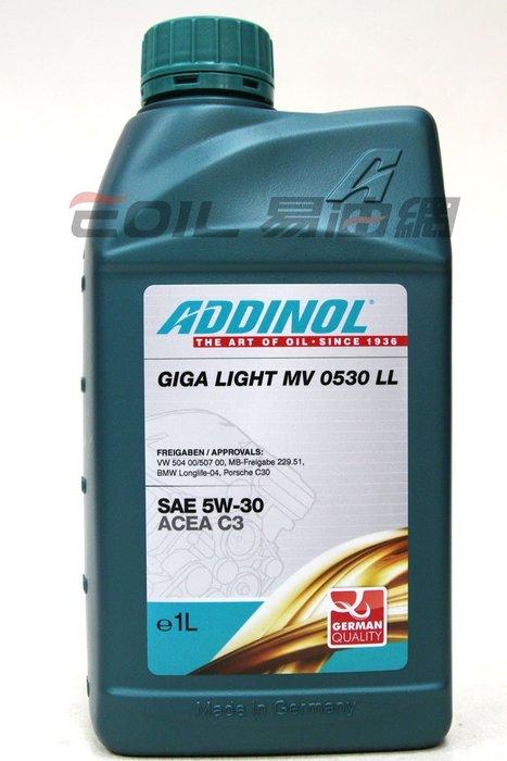 【易油網】ADDINOL 5W30 GIGA LIGHT MV 機油 C3 Mobil Motul Total