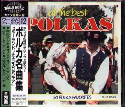 K - 20 Polka favorites - All The Best Polkas - 日版 - NEW