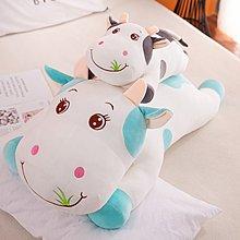 佈谷林~可愛奶牛娃娃毛絨玩具超軟公仔睡覺抱枕長條床上網紅女生玩偶禮物