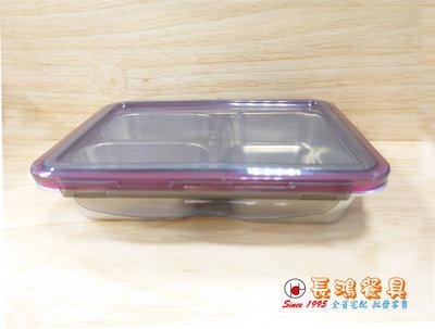 *~ 長鴻餐具~*新型三格附蓋餐盒  (促銷價) 031KL345123 現貨+預購