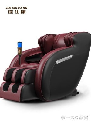 4D新款按摩椅家用全身多功能小型太空艙全自動電動沙發揉捏按摩器 YTL  【卡貝精品】