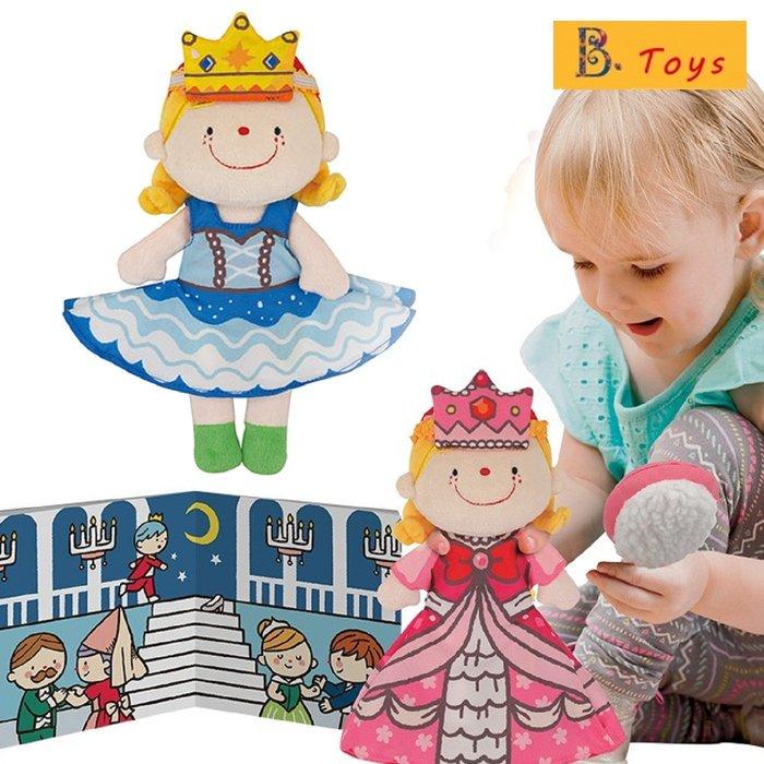 K's kids 布書/角色扮演遊戲組︰公主和芭蕾舞 §小豆芽§ 奇智奇思 角色扮演遊戲組︰公主和芭蕾舞