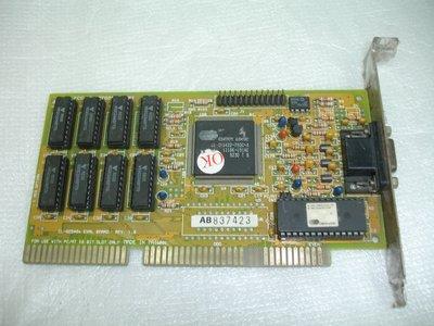 【電腦零件補給站 】Cirrus Logic CL-GD5422-75QC-A 15Pin VGA ISA 顯示卡