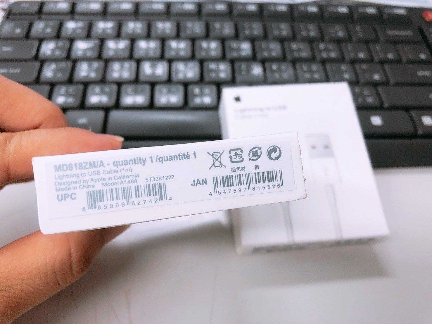 《阿玲》【促銷】原廠 Apple傳輸線 iPhone線 i8 i7 iPhone 7 Plus i6s 充電線原廠盒裝