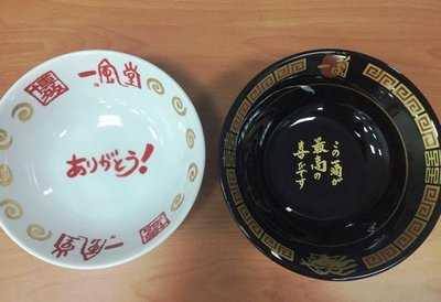 日本 拉麵名店 [一蘭拉麵] [一風堂] 陶瓷碗組合 可單買 拉麵店用同款 一蘭泡麵可用 非賣品