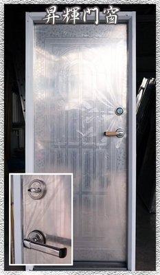 便品蝕花白鐵門組 90*200cm ◎多樣化尺寸可選擇,現貨供應中!  鐵門  後門 車庫門 頂樓適用