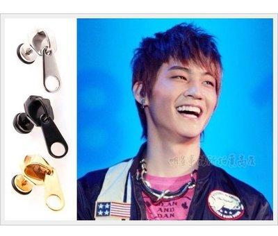韓國크래커耳飾 正韓進口ASMAMA官方正品 GOT7 JB 林在範 同款時尚拉鍊造型穿刺耳環 (單支價)