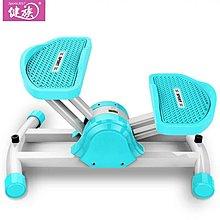 winnie拍賣場全新款滑雪型踏步機減肥收腹器