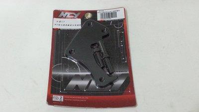 NCY BWS 125 原廠卡鉗 改 260 卡鉗座 加大卡鉗座 卡座 後移座 260MM碟盤專用