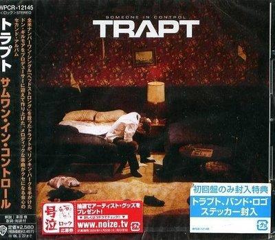 (甲上唱片) TRAPT - SOMEONE IN CONTROL - 日盤 初回限定盤