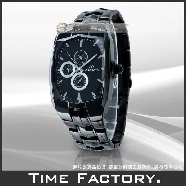 【時間工廠】全新公司貨 MAYA 馬雅男用三眼時尚錶 MS11008-220113