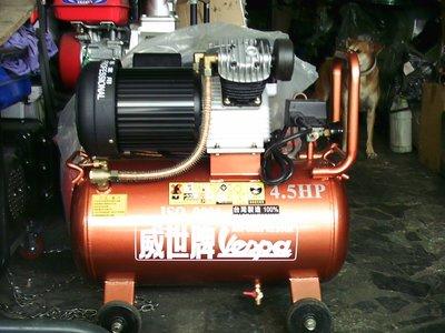 【專業洗車設備の店】全新4.5HP*50L台灣製雙缸空壓機