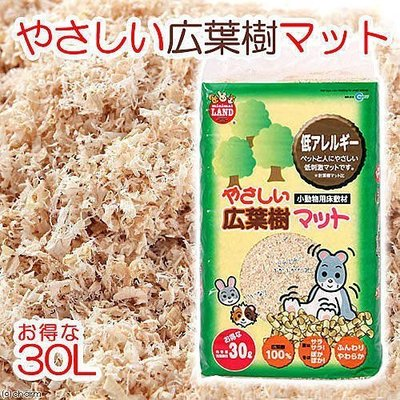 (補貨中)48小時出貨*WANG*【MR-916】日本MARUKAN《低過敏闊葉樹木屑砂 - 30L》