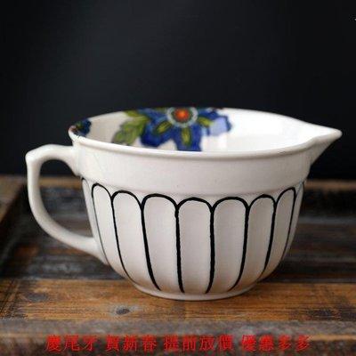 陶瓷打蛋盆創意大碗家用大號沙拉碗打蛋專用碗攪拌盆糊面碗帶手柄 美式鄉村 陶瓷餐具