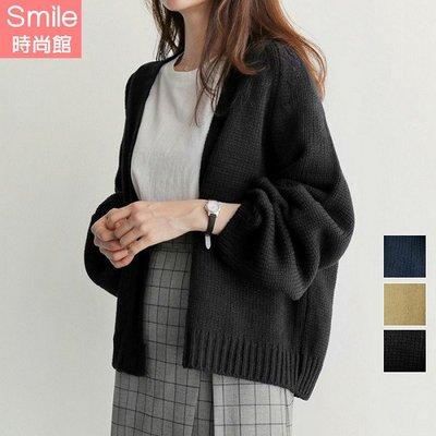 【V2638】SMILE-基本秋織.純色寬鬆長袖針織開衫外套