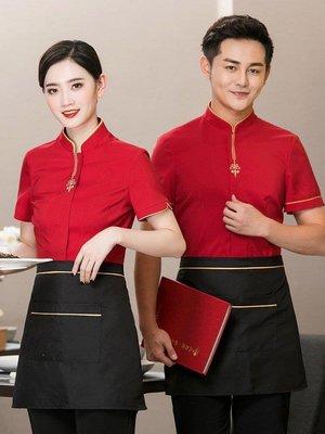 小小雜貨鋪-星級酒店服務員工作服女夏裝中式餐廳餐飲飯店火鍋店茶樓短袖套裝熱銷# 免運# 百貨# 雜貨