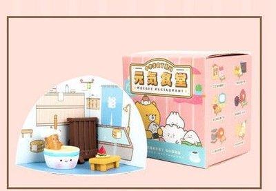 全新元氣食堂盲盒網紅新款一套整套熊大衛美食潮玩兒童公仔創意小禮物單賣享受的豆漿油條