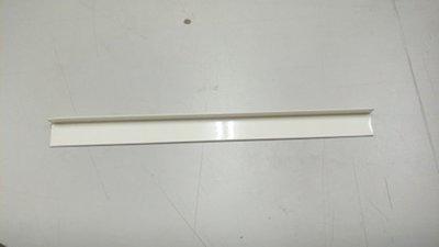 L型收邊壓條(白色烤漆)