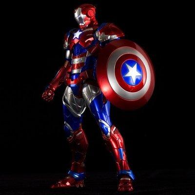 金錢貓雜貨~ 全新 2015會場限定 千值練 鋼鐵人  RE:EDIT #03 鋼鐵 愛國者 Patriot