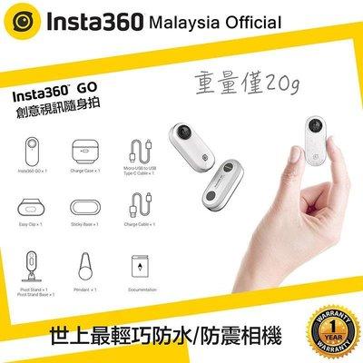 【eYe攝影】全新現貨 Insta 360 GO 僅20克 最輕巧第一人稱相機 攝影機 防水 防震 移動延遲 慢動作拍攝