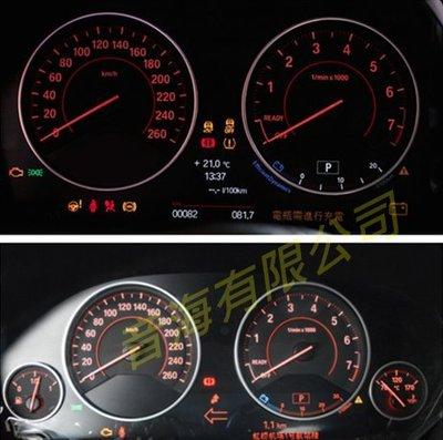 BMW 原廠 液晶儀表板 F30 F20 F34 1系 2系 3系 數位液晶升級 半液晶儀表 全液晶儀表 液晶儀表