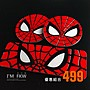 蜘蛛人 漫威系列8.4*2.8公分方形反光片+4.3...