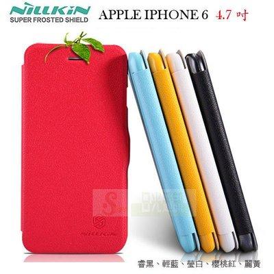 日光通訊@NILLKIN原廠 APPLE iPhone 6 4.7吋 鮮果硬殼側掀皮套 隱藏磁扣側翻保護套~送草莓支架