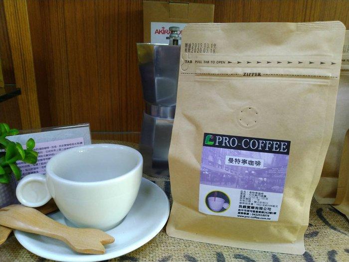 曼特寧咖啡豆精選 蘇門答臘優質曼特寧G1咖啡豆 新鮮烘焙 半磅裝-【良鎂咖啡精品館】