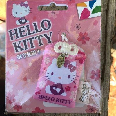 HELLO KITTY御守悠遊卡-櫻花 全新現貨